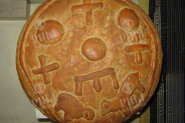 Обреден хляб, с. Белица