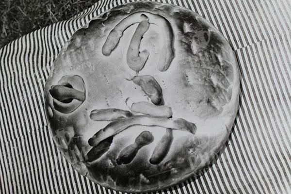Обреден хляб, м. Кенана, 1980 г.