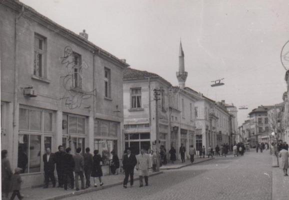 Главната улица през 1958 г.